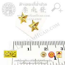 http://v1.igetweb.com/www/leenumhuad/catalog/e_1002192.jpg