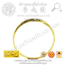 https://v1.igetweb.com/www/leenumhuad/catalog/e_1115546.jpg