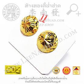 http://v1.igetweb.com/www/leenumhuad/catalog/p_1459182.jpg