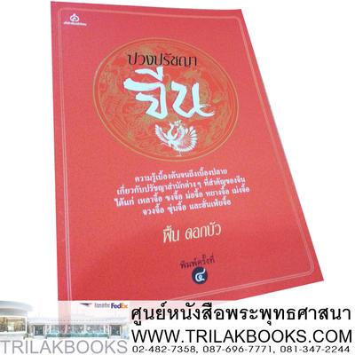 https://v1.igetweb.com/www/triluk/catalog/p_868575.jpg