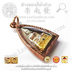 https://v1.igetweb.com/www/leenumhuad/catalog/p_1946395.jpg