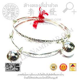 https://v1.igetweb.com/www/leenumhuad/catalog/p_1032033.jpg