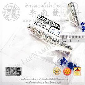 https://v1.igetweb.com/www/leenumhuad/catalog/p_1440036.jpg