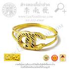 แหวนลวดรูปOCตัดลาย (น้ำหนัก1กรัม)ทอง 96.5%