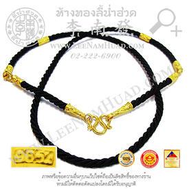 https://v1.igetweb.com/www/leenumhuad/catalog/p_1020740.jpg