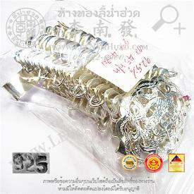 http://v1.igetweb.com/www/leenumhuad/catalog/e_987386.jpg