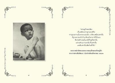 http://www.igetweb.com/www/triluk/catalog/e_1390552.jpg