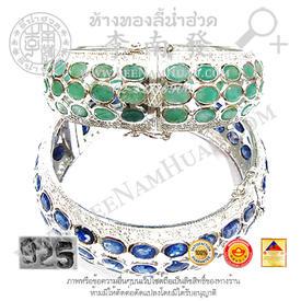 https://v1.igetweb.com/www/leenumhuad/catalog/p_1572930.jpg