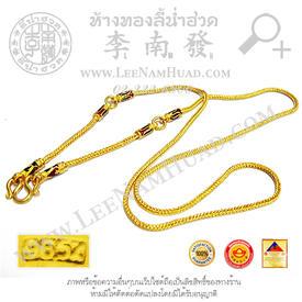 https://v1.igetweb.com/www/leenumhuad/catalog/e_1102118.jpg