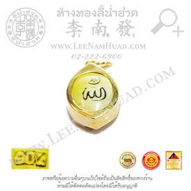 https://v1.igetweb.com/www/leenumhuad/catalog/p_1538355.jpg