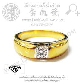 https://v1.igetweb.com/www/leenumhuad/catalog/p_1921845.jpg