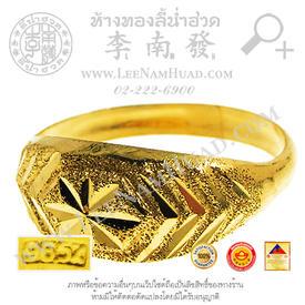 https://v1.igetweb.com/www/leenumhuad/catalog/p_1221668.jpg