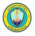 ตักบาตรฟังธรรม 19 ธ.ค. 56 ณ ม.หอการค้าไทย