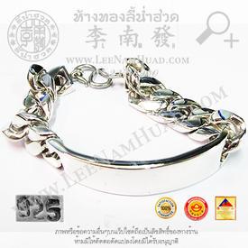 http://www.igetweb.com/www/leenumhuad/catalog/e_906087.jpg