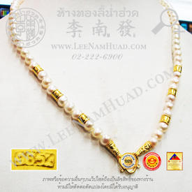 https://v1.igetweb.com/www/leenumhuad/catalog/e_1253133.jpg