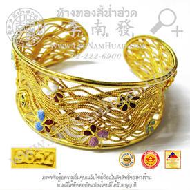 https://v1.igetweb.com/www/leenumhuad/catalog/e_1522808.jpg