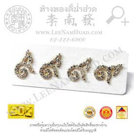 https://v1.igetweb.com/www/leenumhuad/catalog/p_1881856.jpg