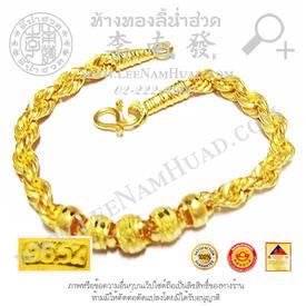 https://v1.igetweb.com/www/leenumhuad/catalog/e_1098308.jpg