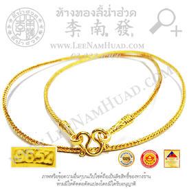https://v1.igetweb.com/www/leenumhuad/catalog/p_1575411.jpg