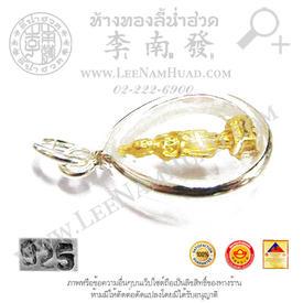 https://v1.igetweb.com/www/leenumhuad/catalog/e_1081307.jpg