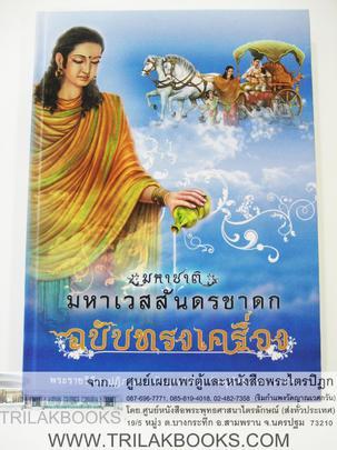 https://v1.igetweb.com/www/triluk/catalog/p_999392.jpg