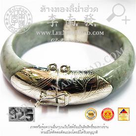 http://v1.igetweb.com/www/leenumhuad/catalog/e_929677.jpg