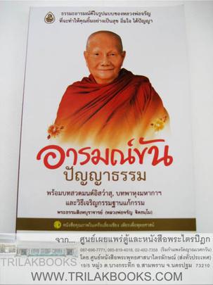 https://v1.igetweb.com/www/triluk/catalog/p_1058096.jpg
