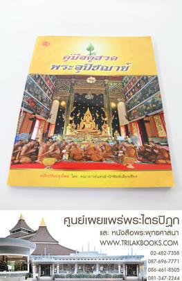 http://v1.igetweb.com/www/triluk/catalog/p_1617714.jpg
