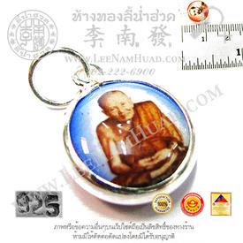 https://v1.igetweb.com/www/leenumhuad/catalog/p_1337675.jpg