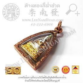 https://v1.igetweb.com/www/leenumhuad/catalog/e_1477993.jpg