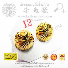 https://v1.igetweb.com/www/leenumhuad/catalog/p_1459180.jpg