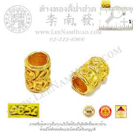 https://v1.igetweb.com/www/leenumhuad/catalog/p_1334986.jpg