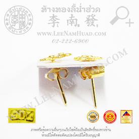 https://v1.igetweb.com/www/leenumhuad/catalog/e_1002216.jpg