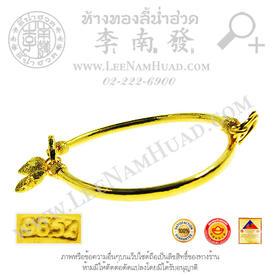 http://v1.igetweb.com/www/leenumhuad/catalog/e_1116201.jpg
