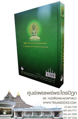 http://v1.igetweb.com/www/triluk/catalog/e_1041422.jpg