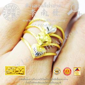 https://v1.igetweb.com/www/leenumhuad/catalog/e_1350281.jpg