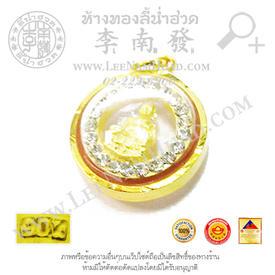 https://v1.igetweb.com/www/leenumhuad/catalog/e_1070855.jpg