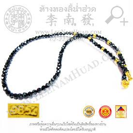 https://v1.igetweb.com/www/leenumhuad/catalog/e_964926.jpg