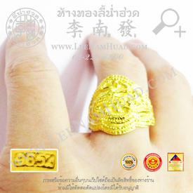 https://v1.igetweb.com/www/leenumhuad/catalog/e_1157994.jpg