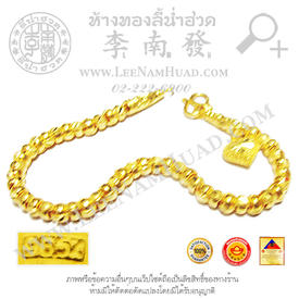 https://v1.igetweb.com/www/leenumhuad/catalog/e_1098310.jpg