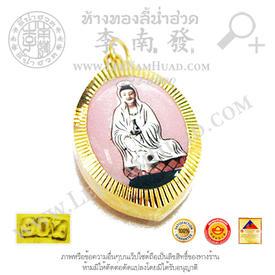 https://v1.igetweb.com/www/leenumhuad/catalog/p_1453487.jpg