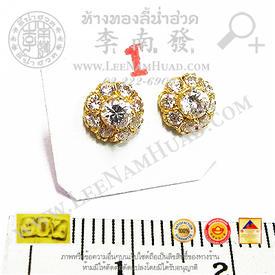 http://v1.igetweb.com/www/leenumhuad/catalog/e_1003716.jpg