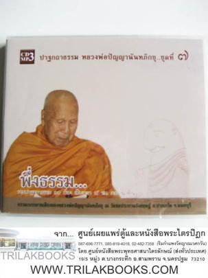 http://www.igetweb.com/www/triluk/catalog/p_1046836.jpg