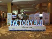 ร่วมแสดงสินค้างานสัมมนา FACTORY 4.0