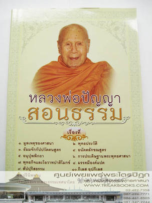 http://v1.igetweb.com/www/triluk/catalog/p_1198661.jpg