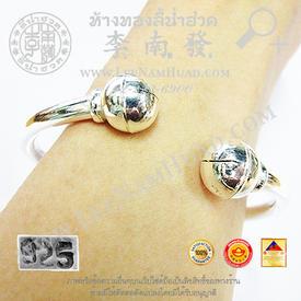 http://v1.igetweb.com/www/leenumhuad/catalog/e_931403.jpg