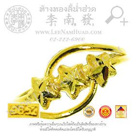 http://v1.igetweb.com/www/leenumhuad/catalog/e_1115629.jpg