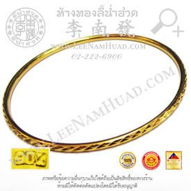 https://v1.igetweb.com/www/leenumhuad/catalog/e_1129836.jpg