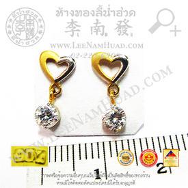 http://v1.igetweb.com/www/leenumhuad/catalog/e_1003631.jpg