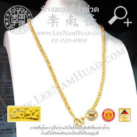 https://v1.igetweb.com/www/leenumhuad/catalog/e_1103449.jpg